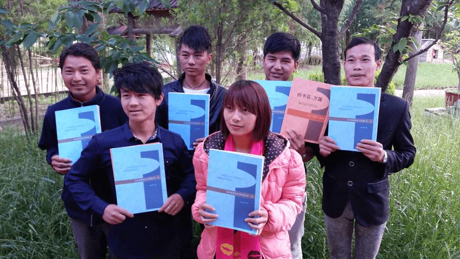 Bible Training Centers China2